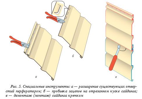 Оборудование и инструменты для монтажа сайдинга